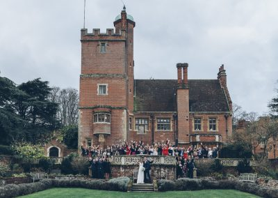 The wedding venue and all the guests outside